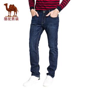 骆驼男装 2017秋季新款简约时尚休闲水洗直筒中腰百搭男士牛仔裤