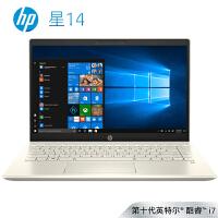 惠普(HP)星14-ce3037TX 14英寸轻薄笔记本电脑(i7-1065G7 8G 1TBSSD MX250 2G