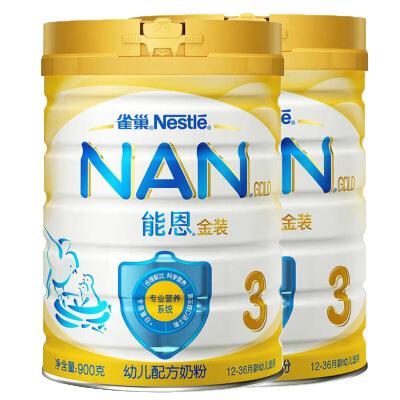 【当当自营】雀巢 能恩3段益生菌婴幼儿配方奶粉 (1-3岁) 900g/听*2