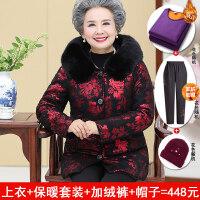 中老年人女装冬装羽绒服加厚老人妈妈60-70岁80短款太太奶奶衣服