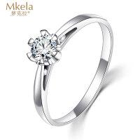 梦克拉 Pt950铂金钻石戒指 钻戒女30分 六爪皇冠 求婚戒指结婚钻戒女戒 心悦