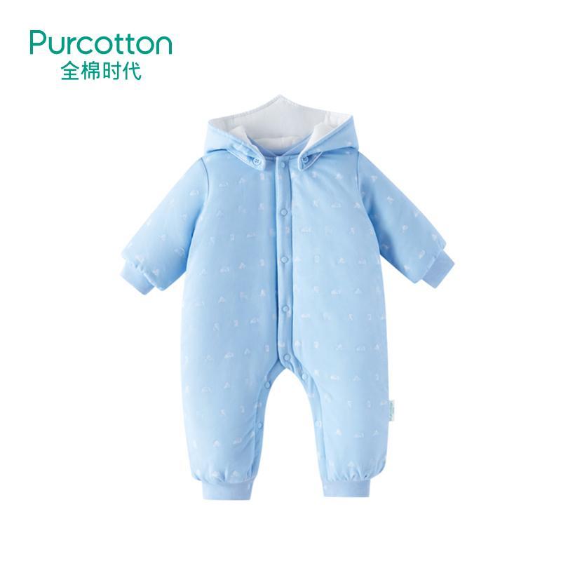 全棉时代 建筑婴儿纱布厚款带帽长袖连体衣1件装