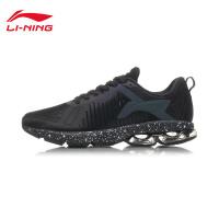 李宁跑步鞋女鞋飞鸿李宁弧减震半掌气垫情侣鞋运动鞋ARHM112