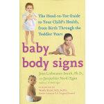 BABY BODY SIGNS(ISBN=9780553385656) 英文原版