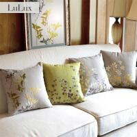 露之熙 枝蔓 刺绣抱枕客厅沙发靠垫 简约现代新中式