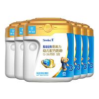 雅培3段加量装950克亲体金装喜康力婴儿奶粉三段罐装牛奶粉整箱6罐装