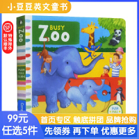 英文原版绘本 Busy Zoo 忙碌的动物园 儿童启蒙纸板机关操作书