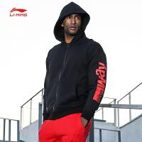 李宁卫衣男士新款篮球开衫长袖休闲上衣男装运动服AWDM809