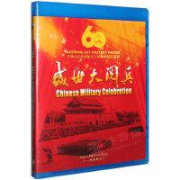 正版 60周年国庆大阅兵 盛世大阅兵 老电影纪录片光盘DVD碟片