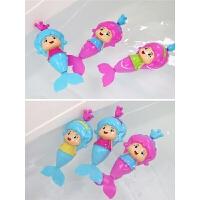宝宝洗澡玩具漂浮美人鱼捞鱼儿童婴儿戏水玩具玩水女孩游泳男孩