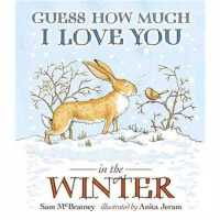 Guess How Much I Love You in the Winter 猜猜我有多爱你