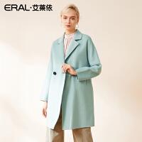 ERAL/艾莱依2018秋冬新款双面呢大衣宽松毛呢女外套617072013