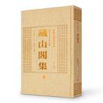 安徽古籍丛书萃编―藏山阁集