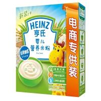 【当当自营】亨氏 Heinz婴儿营养米粉电商超值装 1段(辅食添加初期) 325g/盒(团购电话:010-57992568)