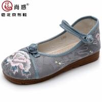 老北京布鞋女民族风舞蹈鞋厚底汉服绣花鞋平跟刺绣古风单鞋子