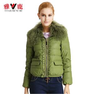 雅鹿秋冬女士女款羽绒服 滩羊毛领 大毛领 时尚仿皮短款羽绒服冬装外套YO30270