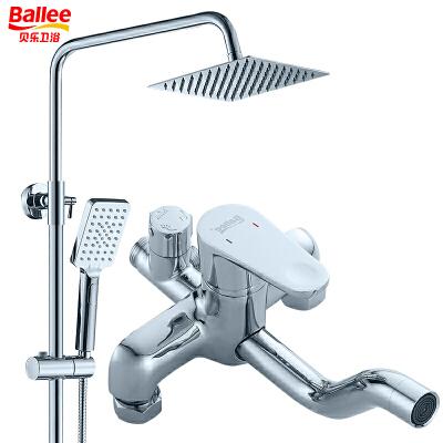 贝乐卫浴淋浴花洒套装精铜浴缸水龙头增压花洒淋浴柱0058