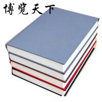 联华布面速写本 涂鸦本 白纸本 空白内页笔记本 A5 B5记事本大号