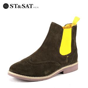 【3折到手价149.7元】星期六(ST&SAT) 牛�S皮平跟圆头百搭短靴SS54128861