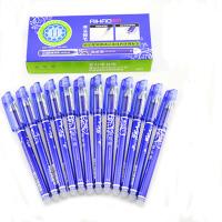 爱好 4370摩易擦中性笔0.5mm(12支装)晶蓝子弹头可擦笔 热可擦水笔可擦中性笔可擦水笔 当当自营