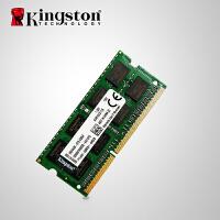 【当当自营】 Kingston 金士顿 DDR3 1600 4G 低电压笔记本内存