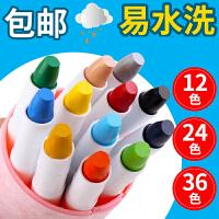 真彩24色彩绘棒儿童水溶性油画棒12色36色旋转蜡笔丝滑绘画涂鸦笔