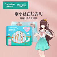 全棉时代奈丝公主青春版日用超薄卫生巾245mm,10片/包