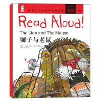 Read Aloud:狮子与老鼠