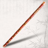 奇宝居 笛子 横竹笛子初学 一节笛子乐器 赠笛膜