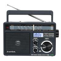 赠16G优盘!熊猫 T09插卡收音机 调频/中波/短波全波段收音机 英语考试收音机 老人收音机 USB SD TF 交