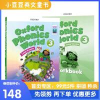 进口英文原版 OXFORD PHONICS WORLD 3牛津自然拼读教材+练习册合售4-8岁