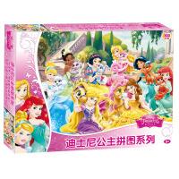 【当当自营】迪士尼拼图 公主拼图益智玩具 300片装 11DF3002232