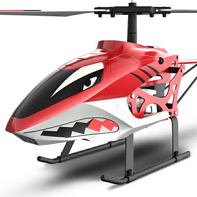 【满100立减50】遥控飞机直升机充电儿童电动耐摔摇控玩具直升飞机男孩航模无人机99立减5,满29元全国28省包邮 偏远6省除外