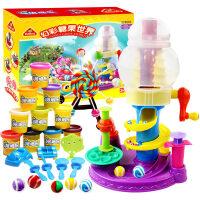 培培乐DIY橡皮泥无毒彩泥套装DIY益智儿童玩具3-6周岁超轻粘土男女孩玩具