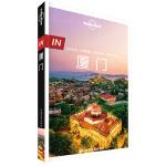LP厦门-孤独星球Lonely Planet旅行指南系列-IN·厦门(第二版)