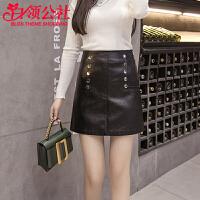 白领公社 半身裙 女士秋季新款高腰时尚排扣包臀裙韩版女式PU皮洗水皮短裙子学生女装