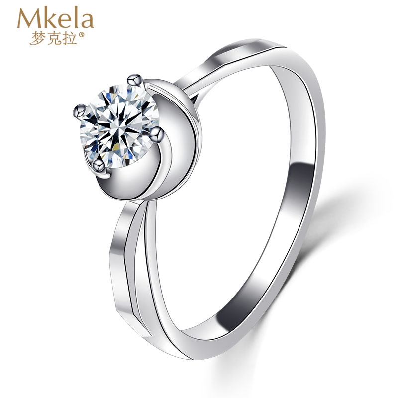 梦克拉 18K金钻石戒指 50分钻戒 求婚戒指结婚钻戒女戒 花舞 50分钻石戒指 时尚显钻 设计感强附鉴定证书