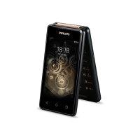 �w利浦(PHILIPS) S351F 咖啡黑 3+32GB �p屏高端智能翻�w手�C 移�勇�通�信全�W通 咖啡黑