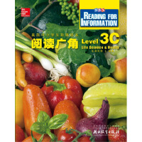 阅读广角 Reading for Information  Level 3C