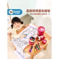美乐儿童蜡笔安全无毒可水洗宝宝画笔可食用1岁婴儿笔涂鸦丝滑2岁