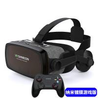 vr眼镜 眼镜手机专用4d虚拟现实ar眼睛rv头戴式头盔一体机oppo华为vivo小米3d游戏家