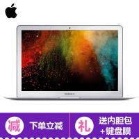 Apple MacBook Air MMGF2CH/A 13.3英寸笔记本 (Core i5处理器/8GB内存/128GB SSD闪存)