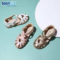天美意teenmix童鞋女童包头凉鞋2020年夏季新款儿童透气凉鞋小童爱心凉鞋