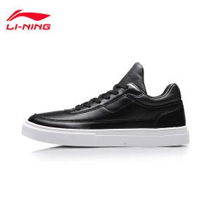 李宁休闲鞋男鞋新款暗黑耐磨皮面休闲板鞋小白鞋滑板鞋运动鞋AGCM165
