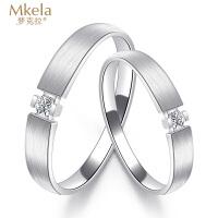 梦克拉 18k金钻石戒指钻戒情侣对戒 约定