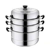 26cm复底三层不锈钢蒸锅家用不锈钢锅双层汤锅蒸馒头包子锅具