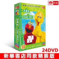 正版早教原版英语 芝麻街 24DVD 中英双语幼儿童英文学习启蒙光盘