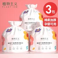 3卷洗脸巾 一次性女洁面巾纸绵柔巾卷筒式擦脸巾母婴可用