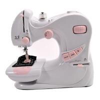 欢乐家族 小型电动缝纫机/家用多功能缝纫机-601 S167