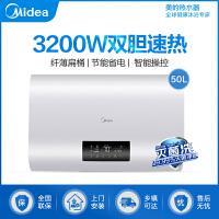 美的电热水器家用卫生间淋浴50升双胆速热节能纤薄扁桶智能款 F50-32DT